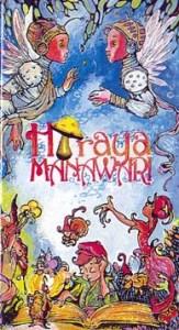 Remembering Hiraya Manawari